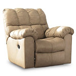 Home Solutions Cream Leather-Match Swivel Rocker Recliner