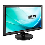 Asus 19.5' Touchscreen Monitor